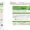 野村不動産アーバンネット株式会社様<br/>「ノムコム・プロ」投資運用記事ページ