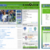 オンサイト株式会社様<br/>「湘南ベルマーレ」サイトデザインリニューアル
