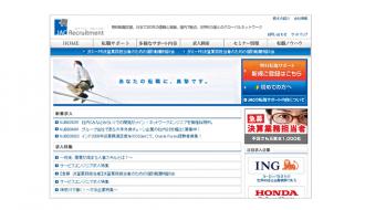 オンサイト株式会社様<br/>「JAC リクルートメント」サイトデザインリニューアル