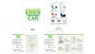 株式会社リアセック様<br/>職業適性検査「CAP 式」パンフレット