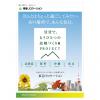 東急リロケーション株式会社様<br/>「いきいき移住交流フェア2009」イベント用ポスター